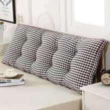 Sanding Soft Sofa Backrest Cushion Living Room Grand Nordic Bed Backrest Pillow Waist Support Sofa Cushion Modern Home Decor