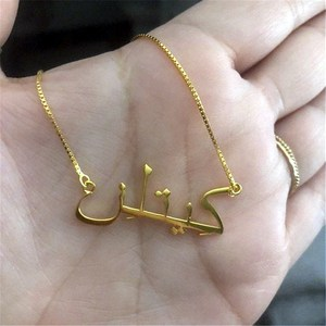 Aurola Custom Arabic Name Necklace Customized Box Chain Customized Necklaces For Christmas Gift