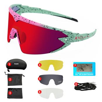 Kapvoe prezent maska okulary rowerowe okulary na rower górski okulary motocyklowe okulary sportowe MTB okulary rowerowe óculos Ciclismo kobieta mężczyźni UV400 tanie i dobre opinie UV400+ photochromic + polarized lenses 55mm cycling glasses MULTI 136mm Poliwęglan Unisex Octan Jazda na rowerze