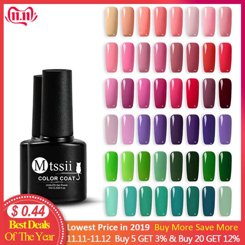 Mtssii ใหม่ 148 สีเครื่องสำอางค์ Nail Art Design เจล UV/LED เจลทาเล็บ Soak Off 7ml เจลเล็บเล็บเจลตกแต่ง