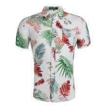 100% Cotton Mens Hawaiian Shirts Male Casual Camisa Masculina Printed Beach Aloha Short Sleeve Summer Party Shirt