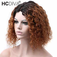 35cm Curly Human Hair Lace Wig perruque boucle cheveux bresiliens Perruque Courte  5inch Deep Part Lace Wig Brazilian Remy Hair