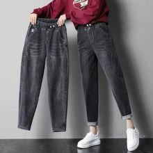 Women Skinny Jeans Denim Pants Velvet Stretch High-Waist Winter Plus Ladies Slim-Fit
