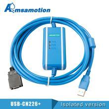 مناسبة Omron CS/CJ/CQM1H/CPM2C PLC كابل برجمة USB CN226 + خط تحميل البيانات