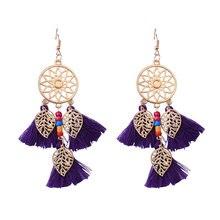 Длинные серьги с кисточками 7 цветов модные ювелирные изделия