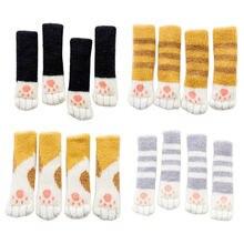 4 шт чехлы на ножки стула с цветочным принтом