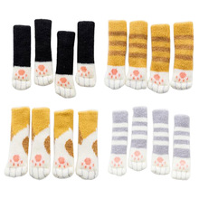 Lovely 4pcs Chair Leg Covers Floor Protectors Floral Kint Doorknob Chair Cover Sock Cat Feet Chair Leg Table Foot Covers New