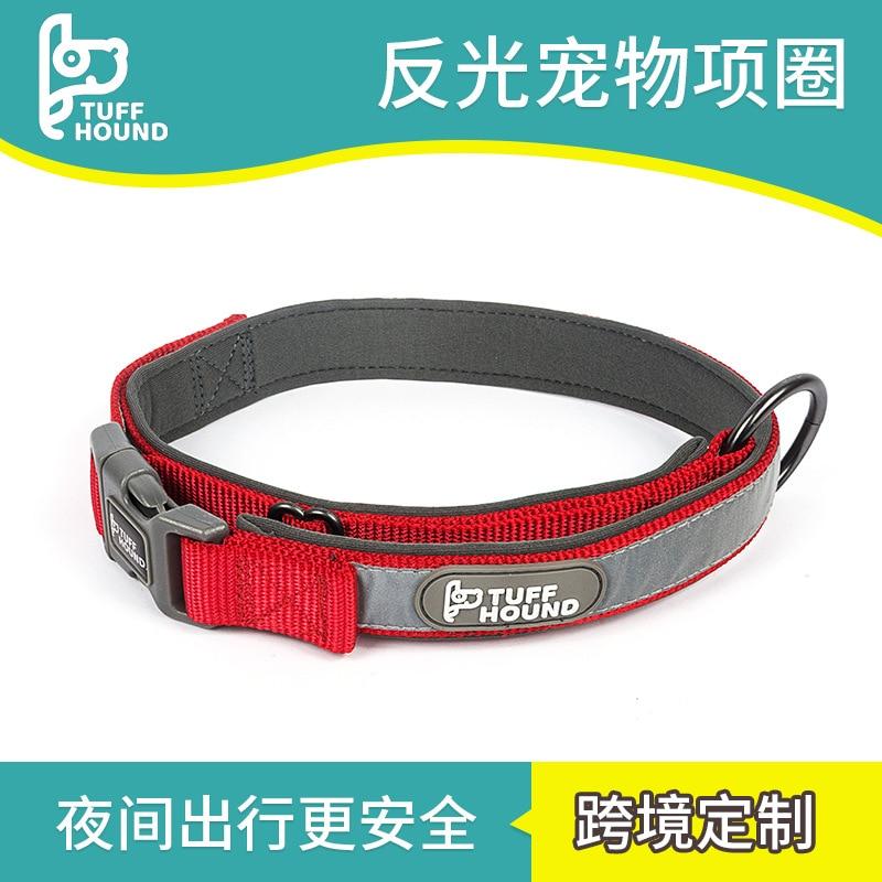 Dog Neck Ring Pet Supplies Reflective Fully Collar Pet Collar