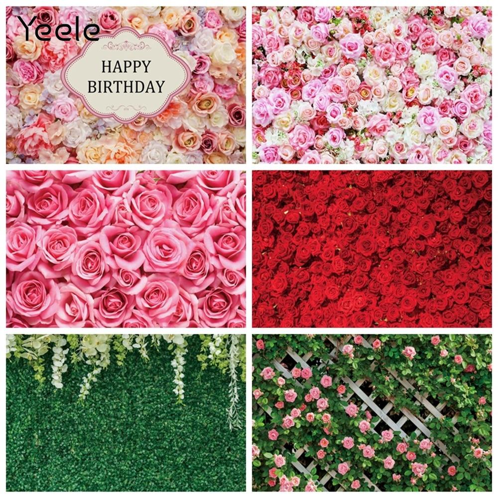 Фон Yeele для фотосъемки детей на день рождения, свадьбу, День святого Валентина