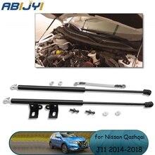 2 pçs universal capa dianteira do carro capô suporte a gás suporte elevador molas para nissan qashqai j11 2014 2018 acessórios do carro