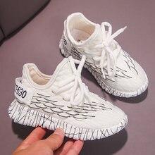 Daclay/Обувь для мальчиков и девочек; Дышащие сетчатые дизайнерские