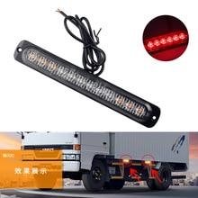 New Flash Pickup Lights 12 LED SMD Colorful Multi Mode Strobe Car Signal Lamp 12V/24V Truce Motorcycle Light