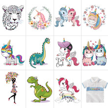 Cartoon Pony Eenhoorn Dinosaur Iron On Patches Warmteoverdracht Voor Streep Op Kleding Jongen Meisje T-shirt DIY custom Magic Sticker E(China)