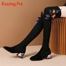 Krazing pot/замшевые Стрейчевые сапоги с круглым носком на высоком