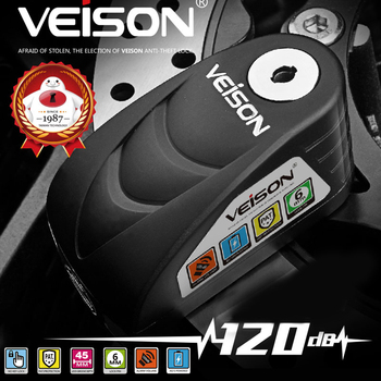 VEISON 120dB Safety Motorcycle Disc Lock Alarm Anti-Theft Security for Scooter Bike Bicycle Honda Yamaha Suzuki Kawasaki Vespa anti lock braking system for qj keeway chinese scooter brake caliper honda yamaha kawasaki motorcycle atv moped scooter abs part