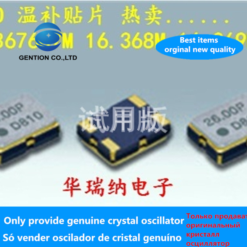 5pcs 100% Orginal New Crystal GPS Temperature Subsidy TCXO 16.367667MHZ 16.368MHZ 16.369MHZ