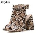 Eilyken Summer New B...