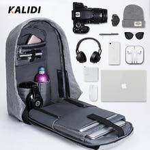 KALIDI الرجال حقائب الظهر 15 بوصة متعددة الوظائف محمول على ظهره USB شحن حقيبة مدرسية Mochila 17 بوصة حقيبة السفر مكافحة سرقة