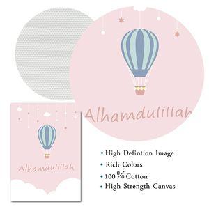Image 5 - Мусульманская настенная Художественная печать с воздушным шариком, фотография с зелеными облаками, арабская каллиграфия, розовая картина для детской комнаты