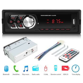 1781E 1DIN Car Stereo MP3 Player Detachable Display Bluetooth AUX USB FM Radio for Outdoor Personal Car Decoration image