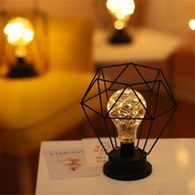 Ретро железные настольные лампы художественного исполнения для спальни гостиной светодиодный прикроватный светильник кровать лампа ночник светящееся Рождественское украшение свет