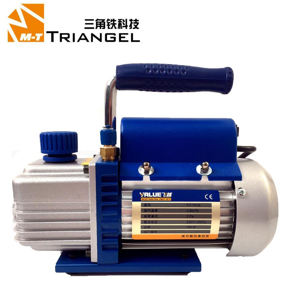 Screen Repair Machine OCA Bubble Machine 1L Rotary Vane Single Stage Mini Vacuum Pump For MTriangel MT07, KO.NO1 KO.NO2
