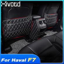 Hivotd For Haval F7 2019 Car Seat Back Anti-kick Mat Children Anti-Dirty Protector Cover Waterproof Pads Interior Accessories