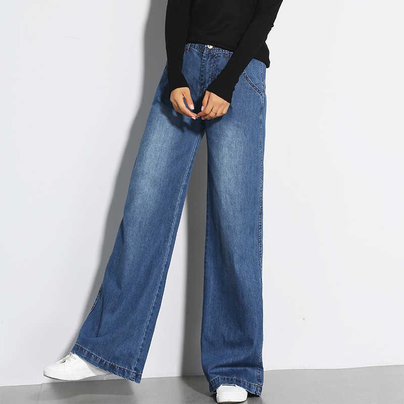 גבוהה סתיו נשים אביב ציפר טוס Slim ג 'ינס רופף מזדמן אופנה רחב רגל מכנסיים ג' ינס נשי נוח בציר ג 'ינס ZX971