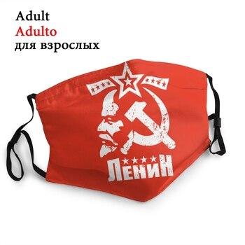 Маска для лица «Владимир Илич Ленин», не одноразовая маска против смога СССР, коммунизма, пыли, защитный чехол, респиратор 1