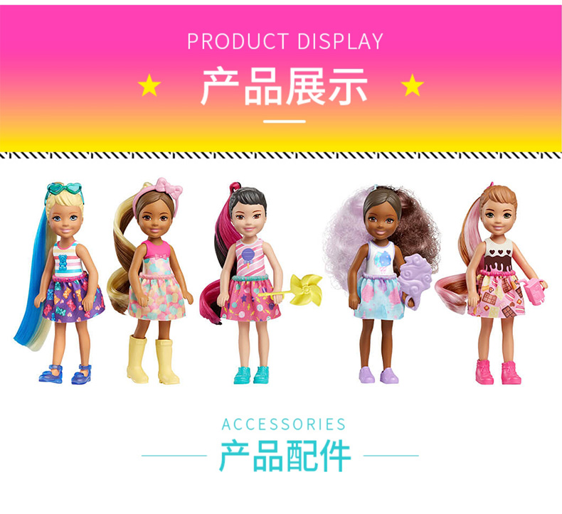 Original Barbie Suprise Dolls 25