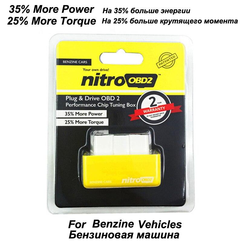 Car Nitro OBD2 Performance Tuning Chip Plug /& Drive Box For Gas//Petrol Vehicles