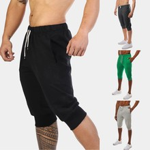 Men's Casual Elastic Waist Sports Running Training Shorts Pa
