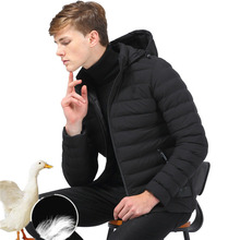 Men's Winter Cotton-padded Jacket Men's Hooded Cotton-padded Jacket Men's Parkas Men's Winter Hooded Coat Down Cotton Suit zippered two tone hooded padded jacket
