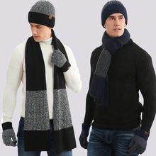 Зимняя вязаная шапка бини шарф и перчатки для сенсорного экрана
