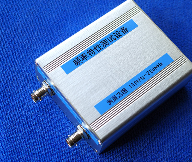 Free Shipping NWT200 50KHz~200MHz Sweeper Network Analyzer Filter Amplitude Frequency Characteristics Signal Source WinNWT4