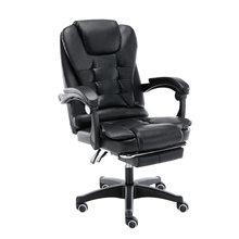 Предпродажное высокое качество компьютерное игровое кресло эргономичное