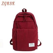 Female High Quality Bag Nylon Backpack Bagpack Women Back Pack School Bookbags For Teenagers Girls Backpacks Schoolbags