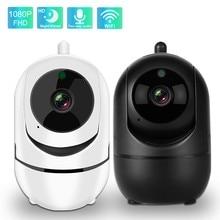 Video Surveillance Camera Wifi IP Camera 1080P PTZ 360 Auto Tracking Night Vision Two Way Audio 64GB Smart Home Security Camera