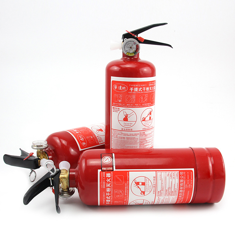 Car Fire Extinguisher Car Only 1KG Extinguisher Hand Dry Powder Extinguisher