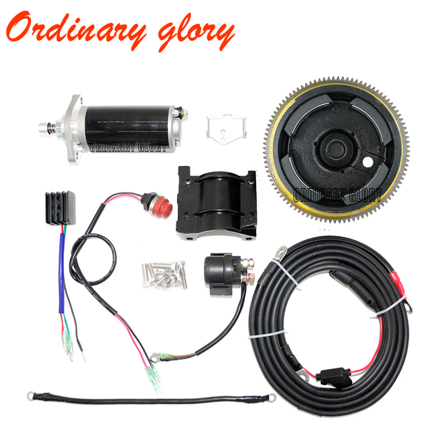 Outboard motor Rear Control Change to Electric Start Engine Kit for YAMAHA 2 stroke 15HP boat engine(New Style)