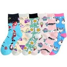 WSFSLJWDW2019 winter new mermaid unicorn poop cartoon female socks ice cream egg pattern trend combed cotton gift