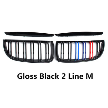 Hot For BMW E90 E91 3 Series 2004 2005 2006 2007 1 Pair Gloss Matt Black M Color 2 Slat Line Front Kidney Grille Grill Double Sl