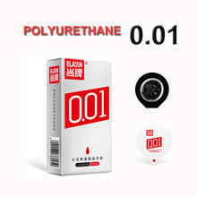 55mm Plus Size Water-based Polyurethane Condoms 0.01mm Invisible Ultra Thin Lubricated Condoms Full Oil Smooth.