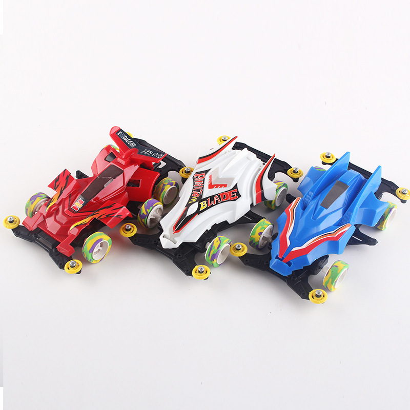 Electric Toy Car Buggies Toy Buggies Model Toy Creative CHILDREN'S Toy Electric Buggies