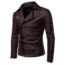Весна Осень 2020 модная повседневная приталенная кожаная куртка
