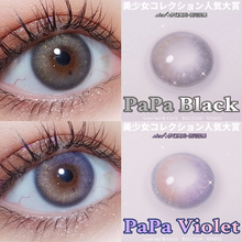 EASYCON papa black Eyes Cosmetic small beautiful pupil Colorful Contact Lenses exclusive Yearly Eye Makeup 2pcs/pair Degree