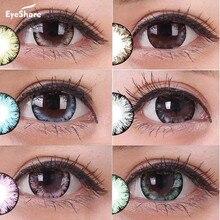 Eyeshare 2 pcs/par gelo flor colorida lente de contato lentes de contato cosméticos cor dos olhos 14.5mm