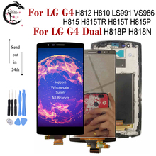 Lg G4デュアルH818 H818P液晶G4 H815 H812 H810 LS991 VS986 lcdの表示画面タッチデジタイザーとフレームアセンブリH815TR H815P