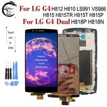 Pantalla LCD táctil para LG G4 Dual H818 H818P, G4 H815 H812 H810 LS991 VS986, Digitalizador con marco de montaje táctil, H815TR H815P