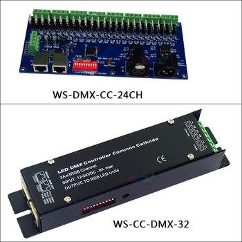 цена на Free shipping 24 channel 8 groups dmx512 decoder;High Frequency 3CH DMX512 led RGB controller for led strip light,DC12-24V